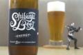 [ビール]サンクトガーレン×宇田川カフェ シブヤビール ENERGY〜MACA〜