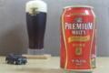 [ビール]プレモル コクのブレンド