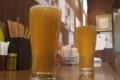 [ビール]志賀高原 美山ブロンド
