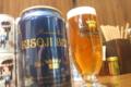 [ビール]木曽路ビール ペールエール