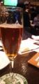 [ビール]那須高原 ナインテイルドフォックス15