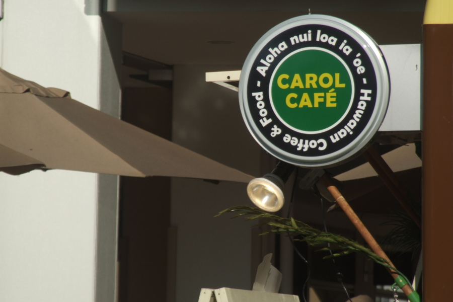 CAROL CAFE