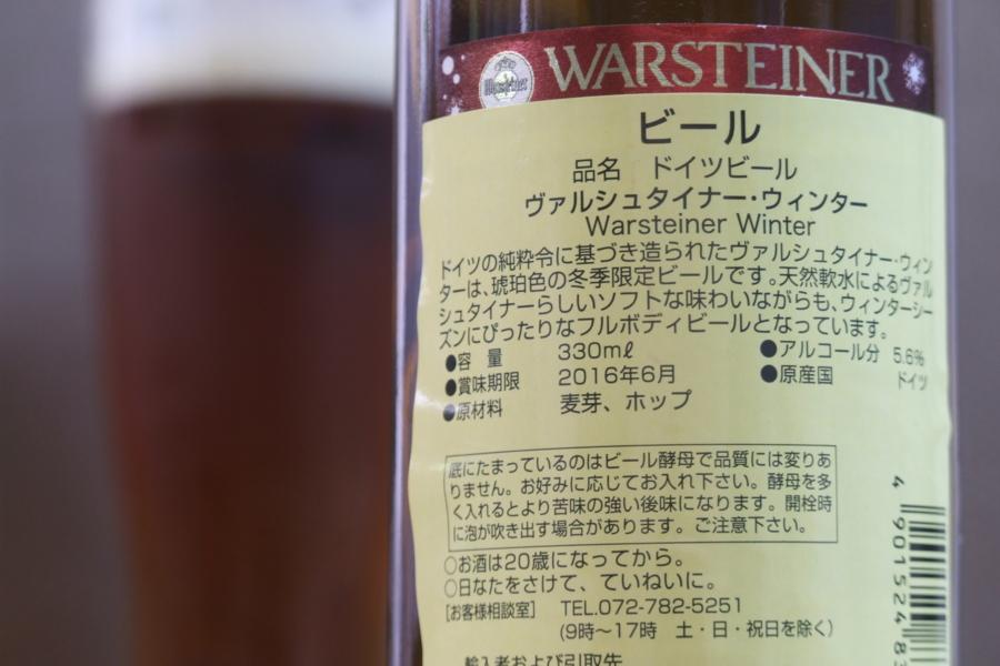 WARSTEINER WINTER