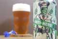 [ビール]REVOLUTION BREWING ANTI-HERO IPA