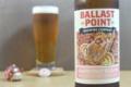 [ビール]BALLAST POINT GRAPEFRUIT SCULPIN IPA