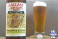 [ビール]BALLAST POINT PINEAPPLE SCULPIN