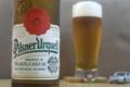 [ビール]Pilsner Urquell
