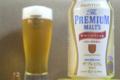 [ビール]サントリー ザ・プレミアムモルツ サマースペシャル2016