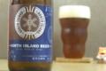 [ビール]ノースアイランド ブラウンエール