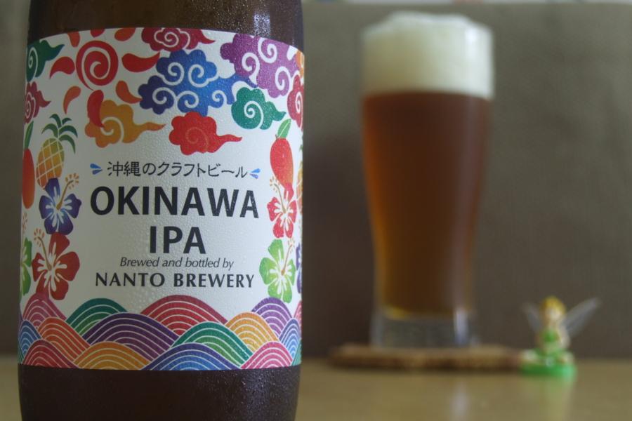 南都酒造所 OKINAWA IPA