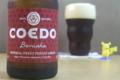 [ビール]COEDO 紅赤