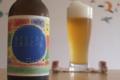 [ビール]湖畔の杜ビール あきたこまち玄米のビール