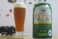 [ビール]銀河高原ビール EXTRA Pale Ale