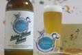 [ビール]志賀高原 インディアンサマーセゾン