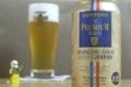 [ビール]サントリー ザ・プレミアムモルツ SPARKLING GOLD