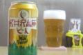 [ビール]ヤッホー 軽井沢高原ビール Wild Forest