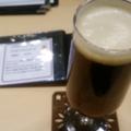 [ビール]ベアレン スコティッシュエール