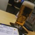 [ビール]御殿場高原 クリスタルヴァイツェン