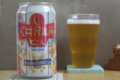 [ビール]軽井沢高原ビール ベルジャンゴールデンエール