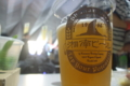 [ビール]湘南ビール IPAアマリロ ランドルSP