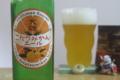 [ビール]湘南ビール 大磯こたつみかんエール