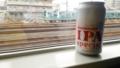 [ビール]長浜浪漫ビール 長浜IPA special