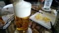 [ビール]スーパードライ Y式