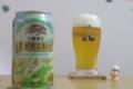 [ビール]キリン 一番搾り 若葉香るホップ