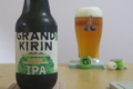 [ビール]グランドキリン IPA
