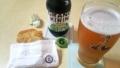 [ビール]グランドキリン IPA ファミチキ