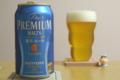 [ビール]サントリー プレモル 香るエール