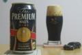 [ビール]サントリー プレモル 黒