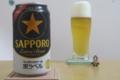 [beer]サッポロ 黒ラベル エクストラブリュー