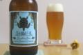[ビール]鎌倉ビール 江の島ビール