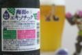 [ビール]グランドキリン 梅雨のエキゾチック