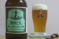 [ビール]鎌倉ビール 葉山ビール