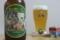 大山Gビール 鬼太郎ビール