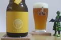 [ビール]馨和 Japanese Citrus Saison