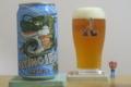 [ビール]エチゴビール FLYING IPA