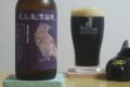 [ビール]風上麦酒製造 無意識の承認