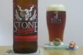 [ビール]STONE PATASKALA RED X IPA