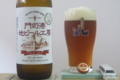[ビール]門司港地ビール ペールエール