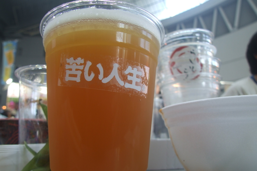 志賀高原 Two Rabbits IPA