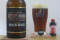 [ビール]タッチダウン ロックボック