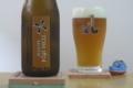 [ビール]TDM1874 Pale Ale