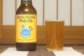 [ビール]志賀高原 ペールエール Harvest Brew