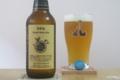 [ビール]志賀高原 DPA Harvest Brew