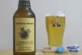 [ビール]志賀高原 Festival Saison Harvest Brew