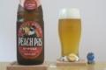 [ビール]DOPPO ピーチピルス