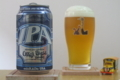 [ビール]OSKAR BLUES BREWERY IPA